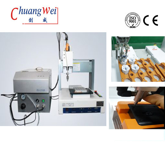 High Speed Automatic Screw Feeder & Tightening Machine in China,CWLS-1A