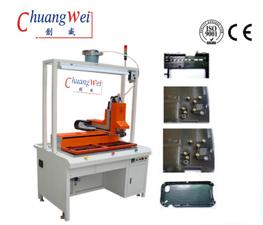 Screw Nut Heat Inserting Machines,CWLM-1A