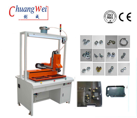 Electric Tightening Machine for SMT Production Line,CWLM-1A