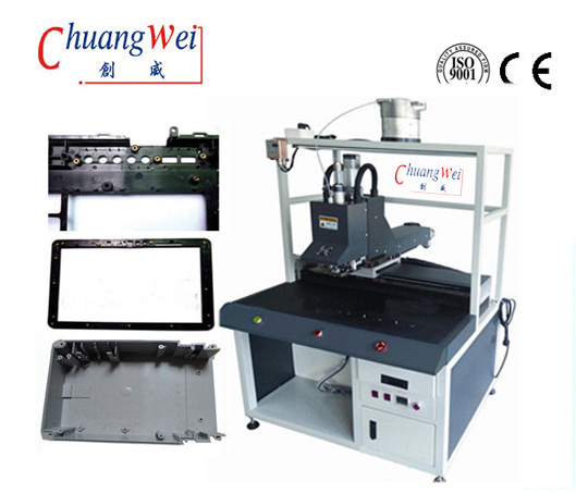Robotic Screw Nut Insertion Tools, Blocking Screw Nut Equipment,CWLM-2A